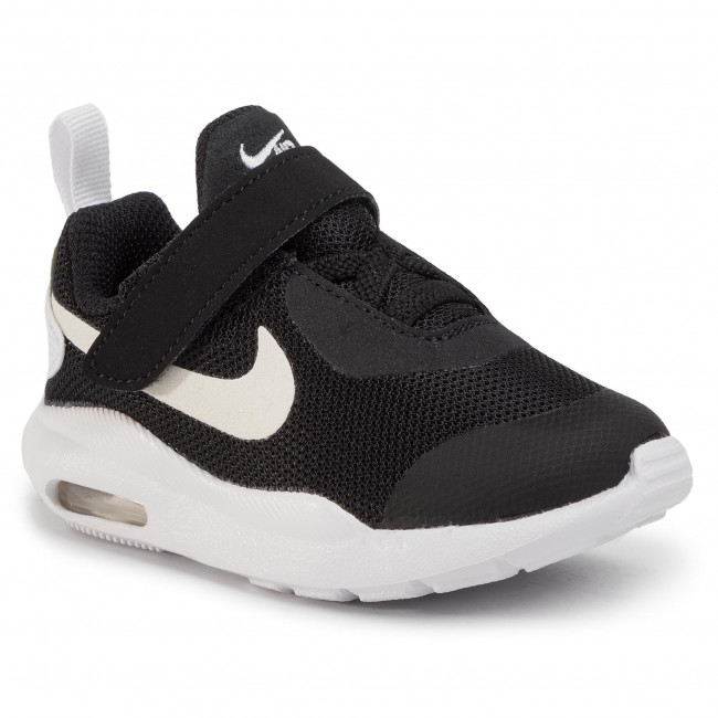 nike air max from hina